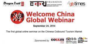 welcome-china-global-webinar-0409