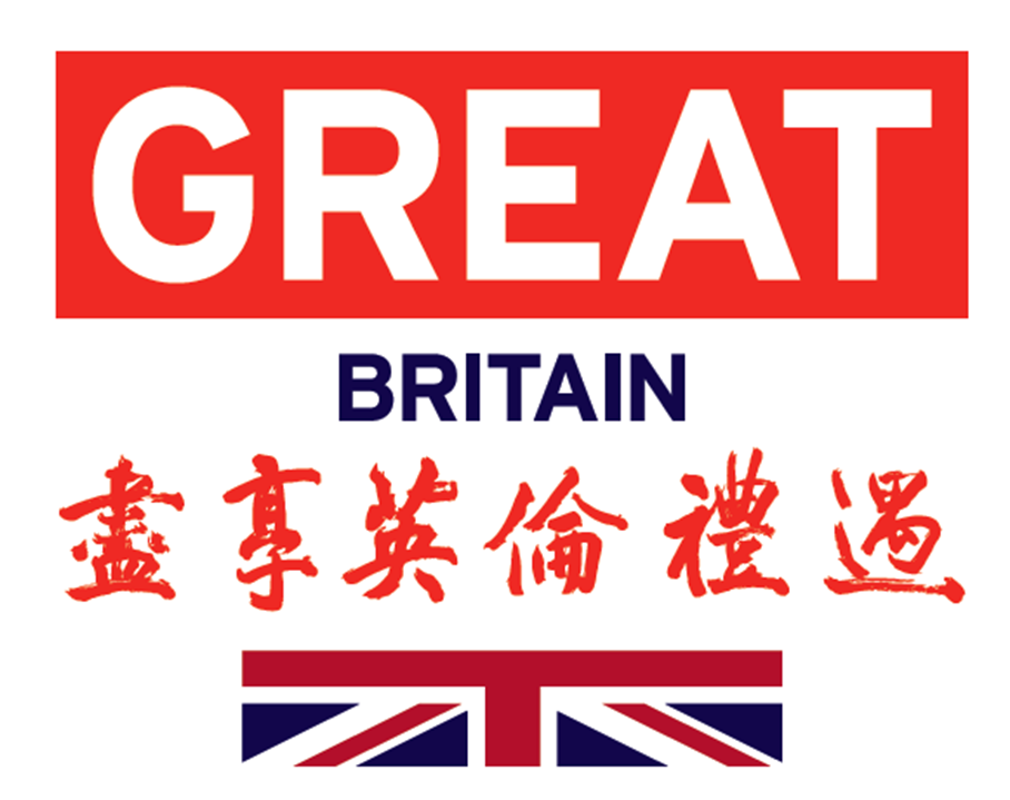 GREAT China Welcome logo - low res