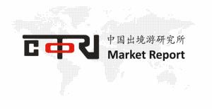 New-Market-Report-Logo-1-768x394